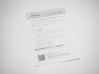 norton-05-320x240