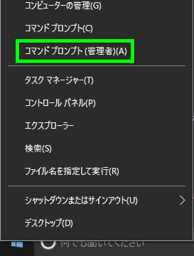 windows-10-cmd-01
