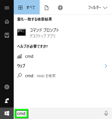 windows-10-cmd-02