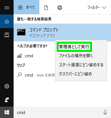 windows-10-cmd-03