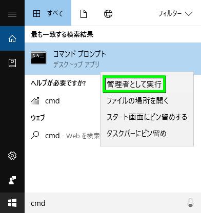 windows-10-cmd-03