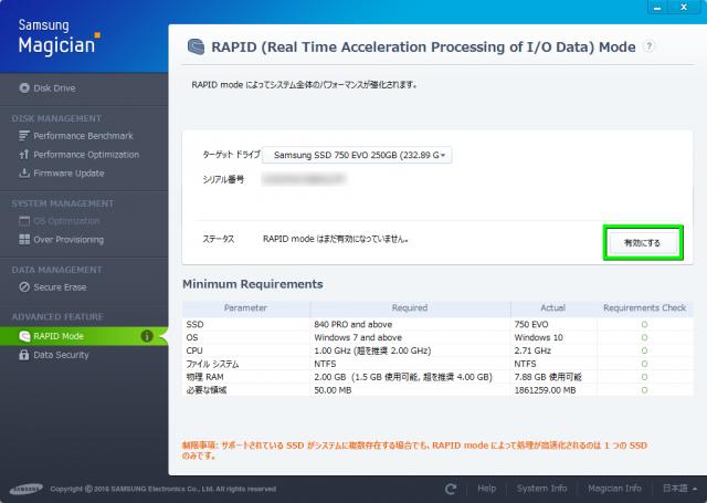 mz-750250bit-rapid-mode-640x455