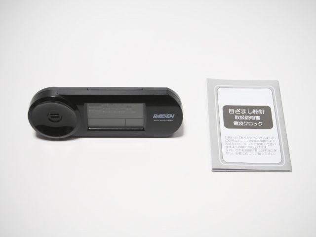 nr532k-02