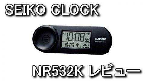 nr532k