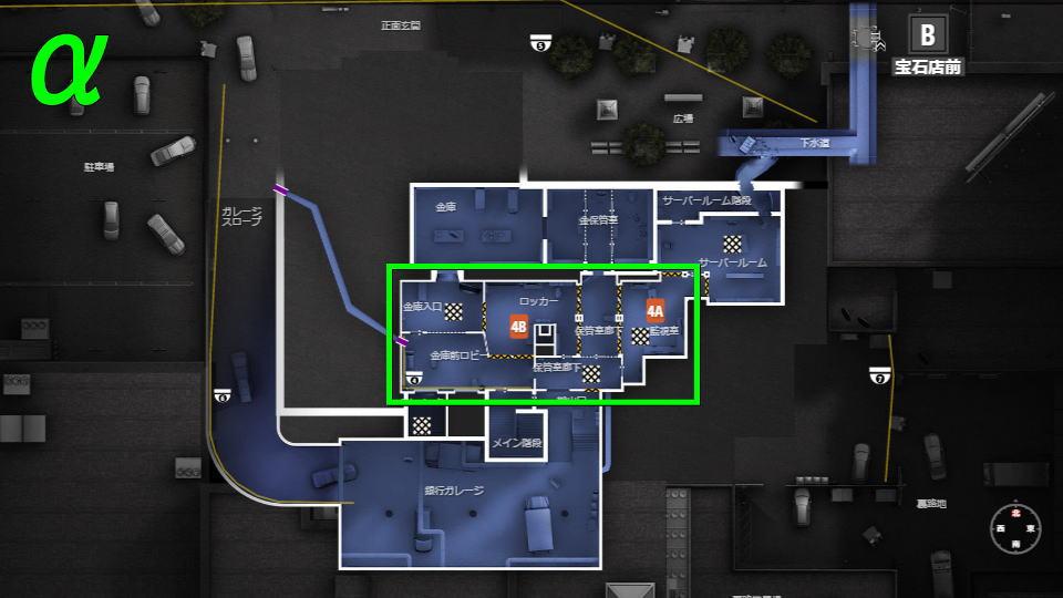 Rainbow six siege iq - 4 1