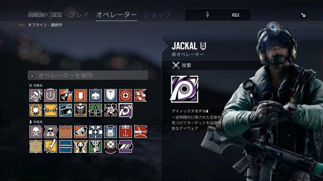 jackal-eyenox-640x360