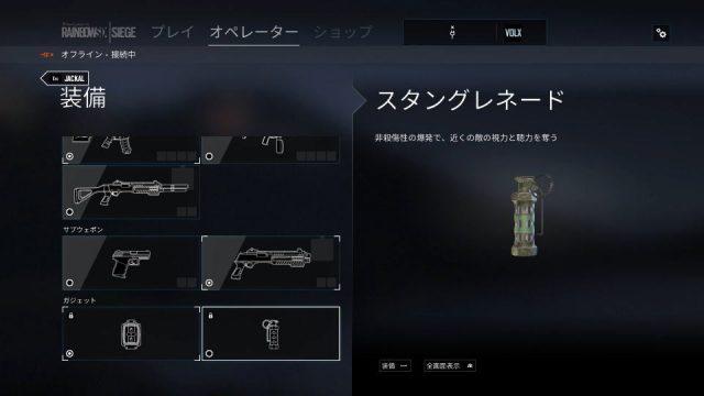 jackal-stun-grenade-640x360