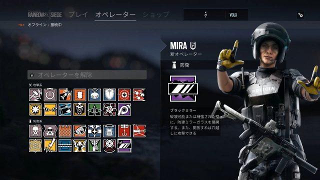 mira-black-mirror-640x360