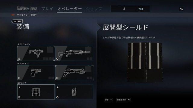 mira-deployable-shield-640x360