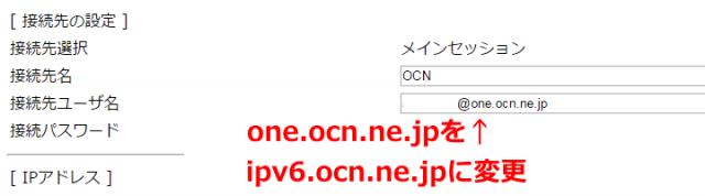pr-400ki-ipv6-pppoe-2-640x178