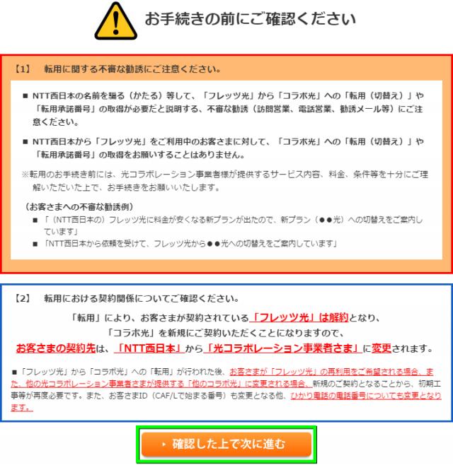 tenyou-2-640x658