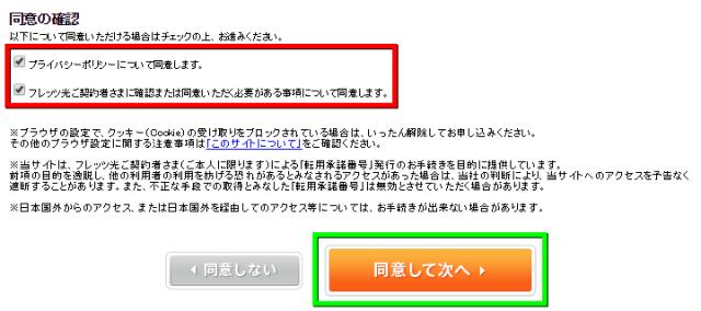 tenyou-3-640x284