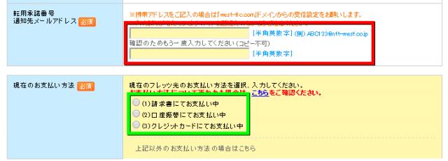 tenyou-4-2-640x231