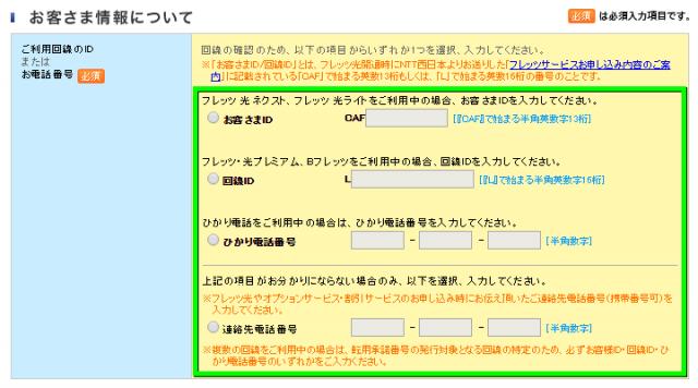 tenyou-4-640x356