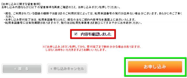 tenyou-5-640x267