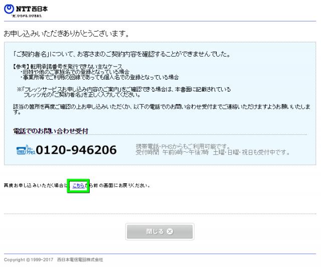 tenyou-6-640x533
