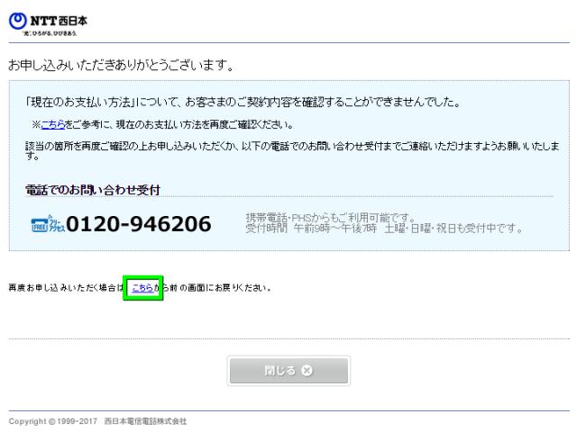 tenyou-7-640x480