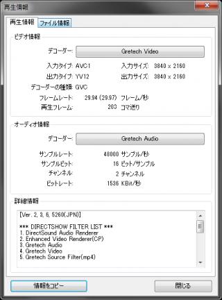 FDR-AX55-60mbps-01-320x432