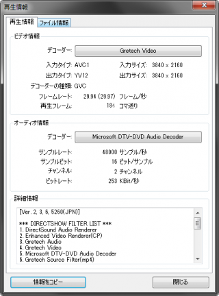 HC-WX995M-01-320x432