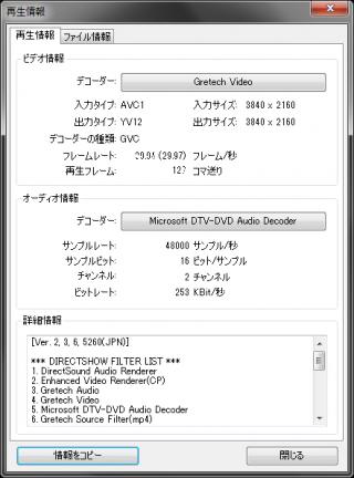 HC-WX995M-WIPE-01-320x432