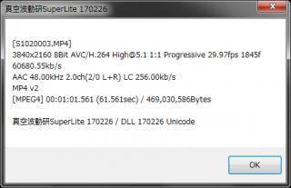 HC-WX995M-WIPE-02-320x207