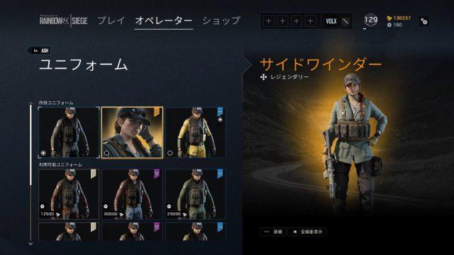 ash-elite-skin-5-640x360