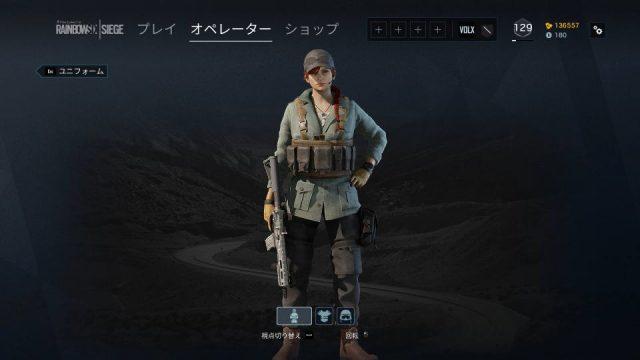 ash-elite-skin-6-640x360