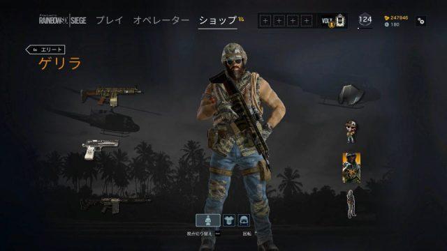blackbeard-guerrilla-3-640x360