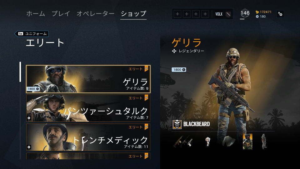 elite-uniform-blackbeard-01