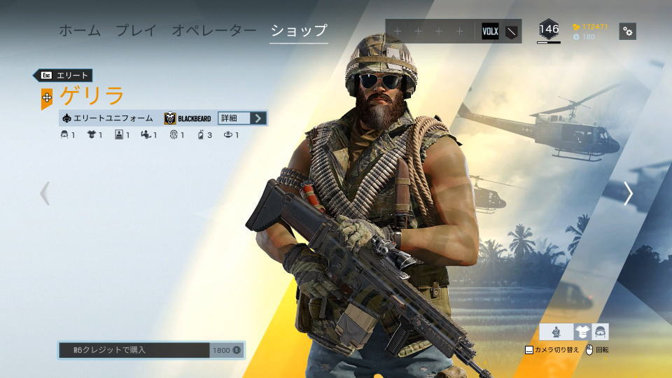 elite-uniform-blackbeard-02