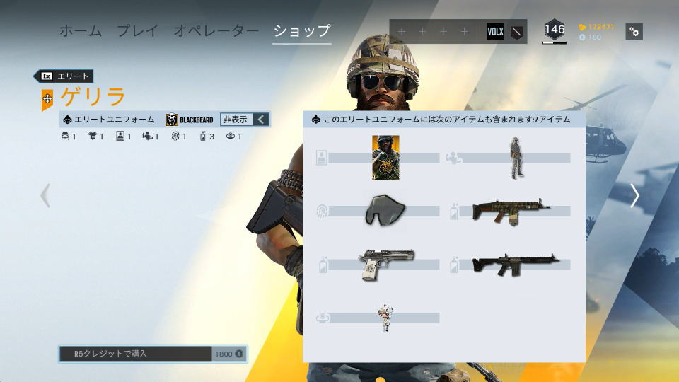 elite-uniform-blackbeard-03