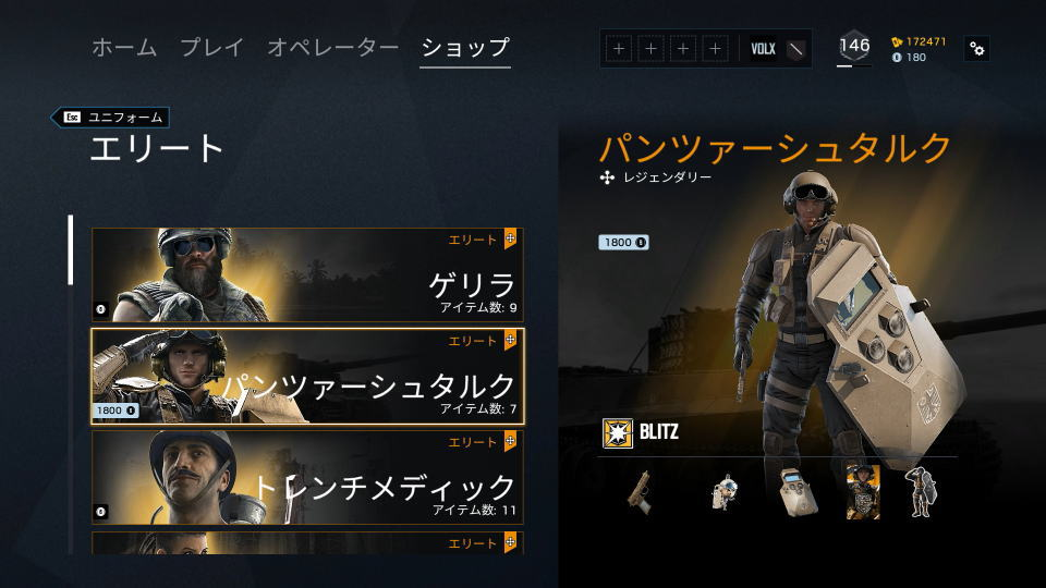 elite-uniform-blitz-01