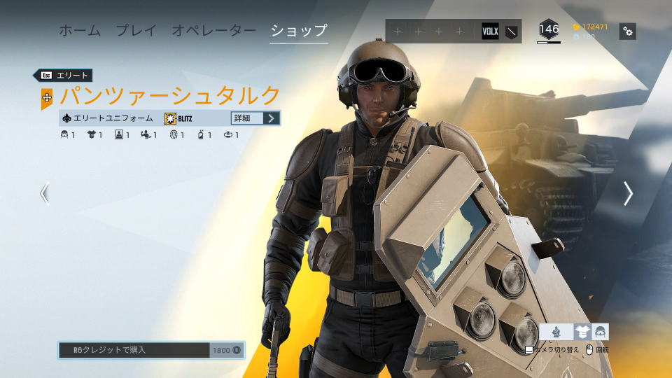 elite-uniform-blitz-02