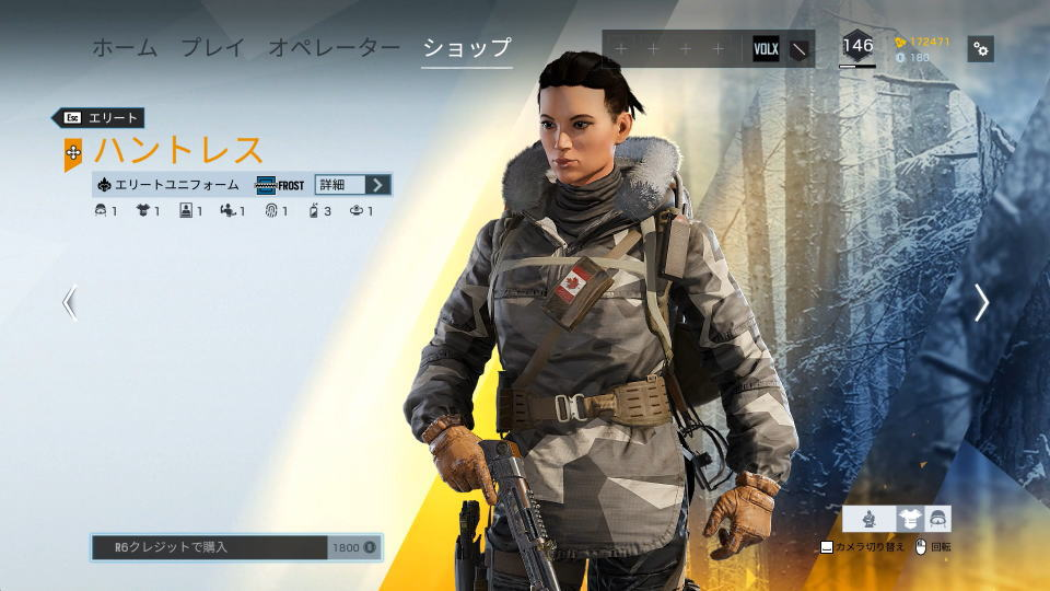 elite-uniform-frost-02