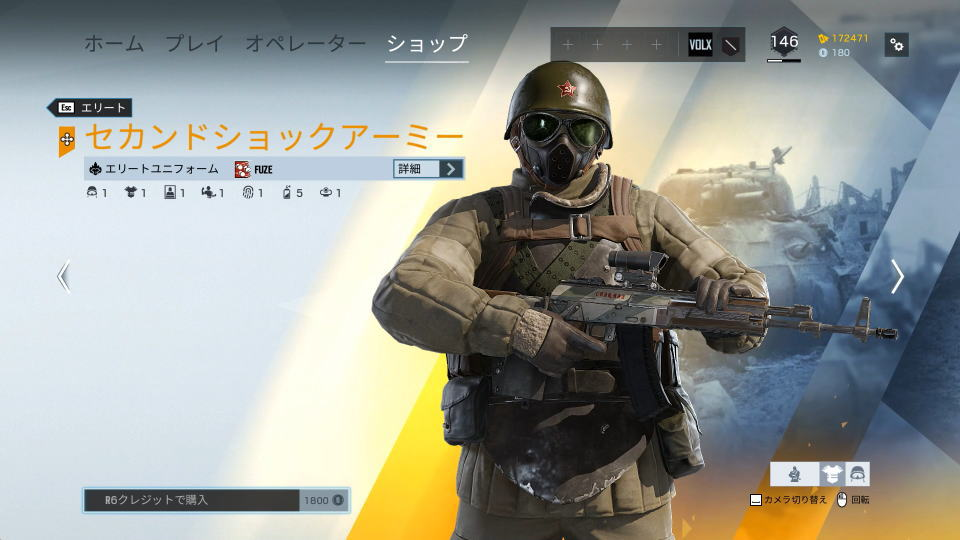 elite-uniform-fuze-02