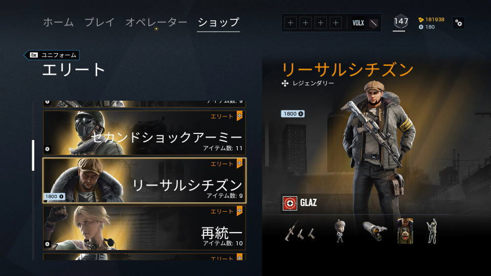 elite-uniform-glaz-01