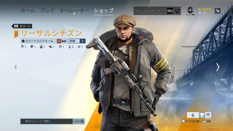 elite-uniform-glaz-02