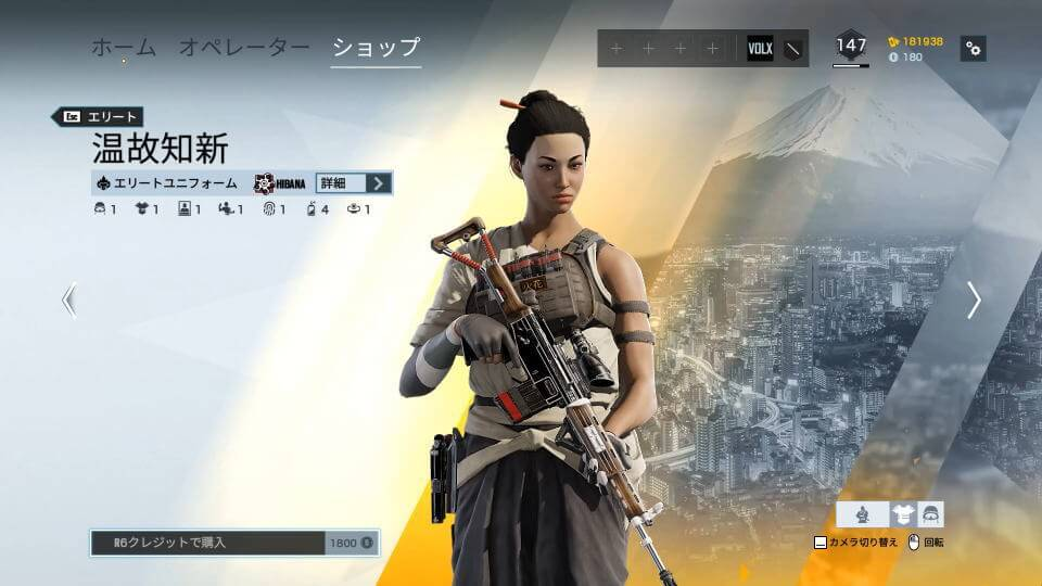 elite-uniform-hibana-02