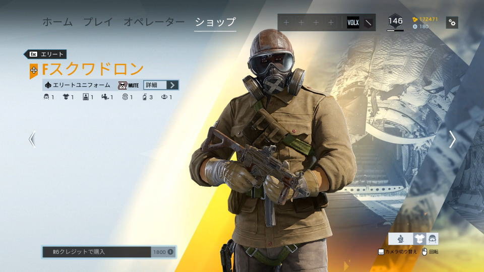 elite-uniform-mute-02