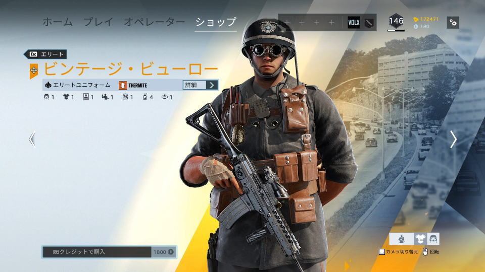 elite-uniform-thermite-02