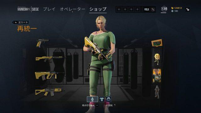 iq-elite-skin-3-640x360