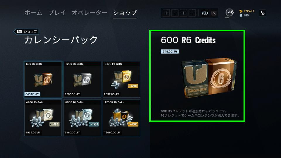 r6-credit-02-1