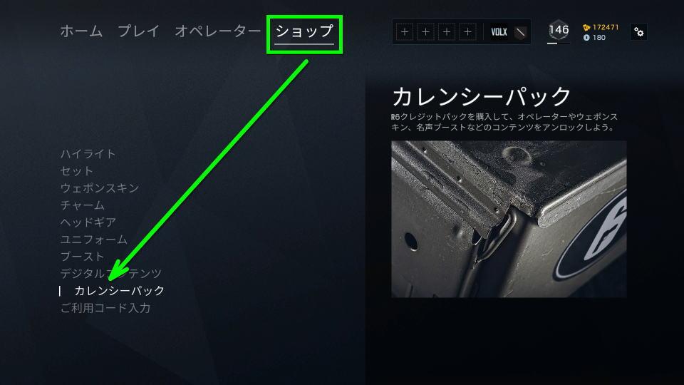 r6-credit-03-1