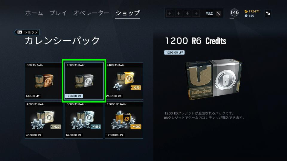 r6-credit-04
