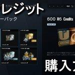 r6-credit-1-150x150