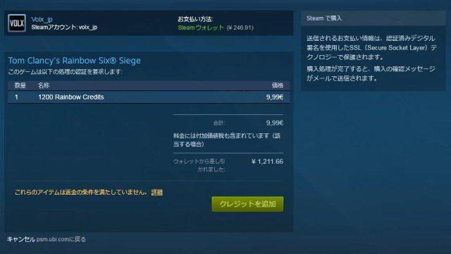 r6-credit-buy-09-640x360