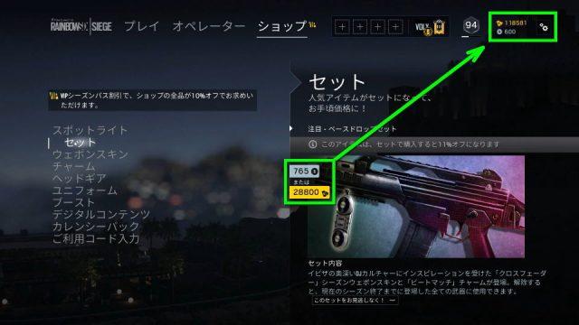 r6-credit-meisei-01-640x360