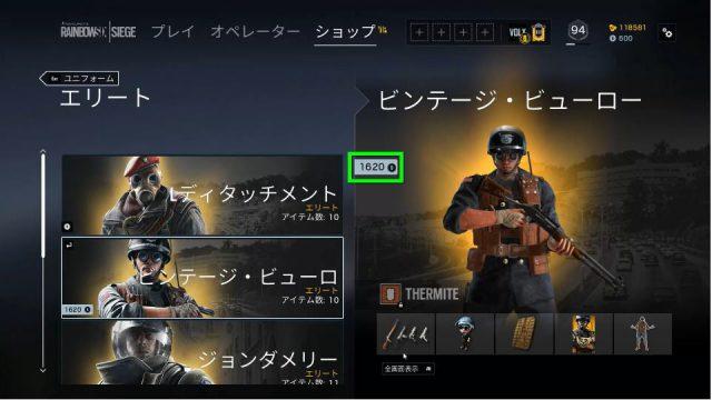 r6-credit-meisei-02-640x360