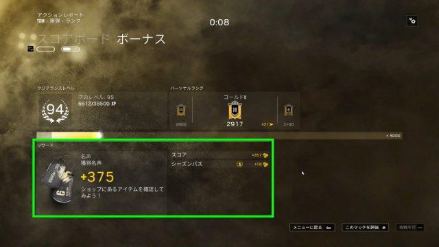 r6-credit-meisei-03-640x360