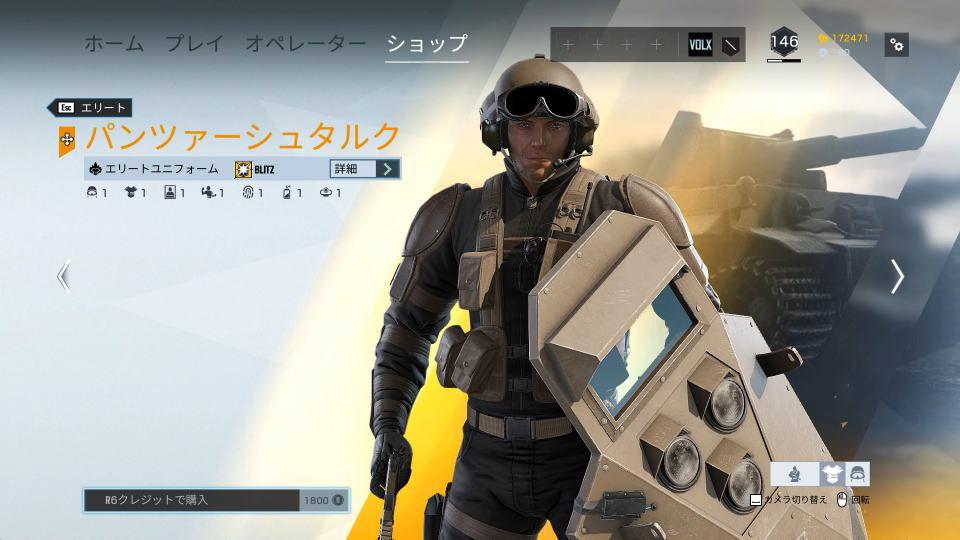 r6s-blitz-elite-skin-02